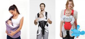 Во сколько ребенка можно носить в кенгуру