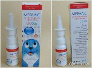 Спрей для носа детям от 2 лет