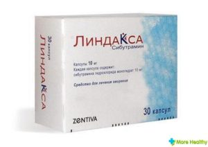 Сибутрамин в каких лекарствах содержится