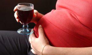 Вино 20 неделе беременности