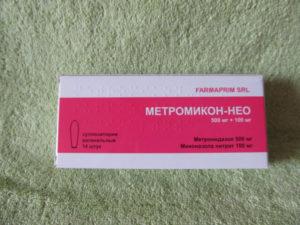 Метромикон нео на 33 неделе беременности