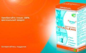 Витаклин таблетки для похудения отзывы