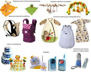 Что нужно на первое время для новорожденных?