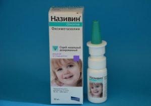 Спрей в нос детский от года