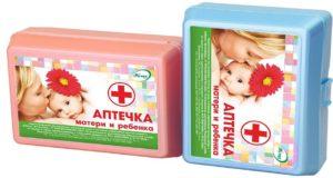 Первая аптечка для новорожденных