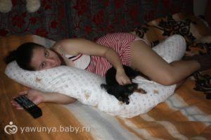 Болит между ног беременности 25 недель