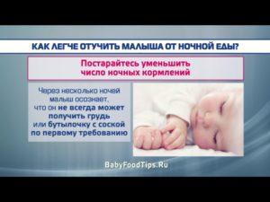 Ребенка 1 год как отучить от груди