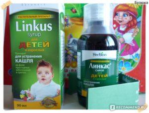 Сироп от кашля 6 месяцев ребенку