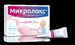 Клизма микролакс для новорожденных при запорах