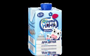 Ультрапастеризованное молоко для детей до года