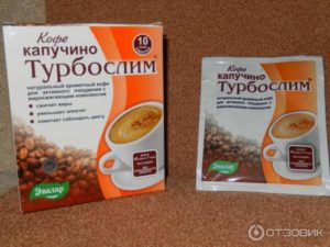 Кофе турбослим капучино состав