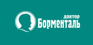 Счетчик калорий доктор борменталь