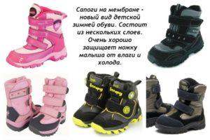 Как покупать ребенку обувь?