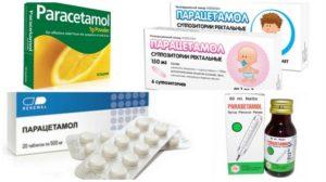 Парацетамол можно при кормлении грудью