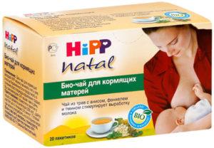 Для лактации чай с молоком