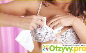 Болит грудь на 20 неделе беременности