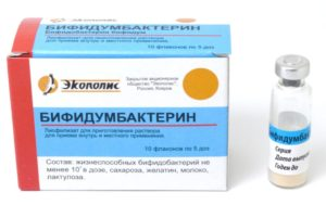 Препараты бифидобактерии для новорожденных