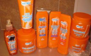 Оранжевые банки для похудения