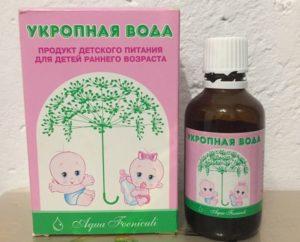 Укропная вода новорожденному как давать