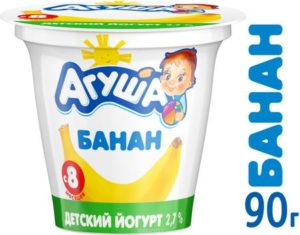 Йогурты для детей от 1
