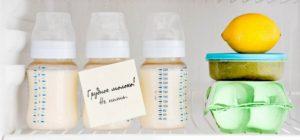 Можно ли хранить молоко сцеженное?