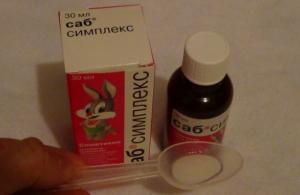 Сан симплекс для новорожденных