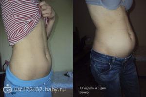 Вздутие живота на 4 недели беременности
