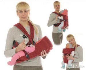 Кенгурятник для малыша
