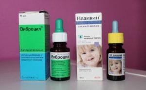 Капли для носа ребенку 3 месяца