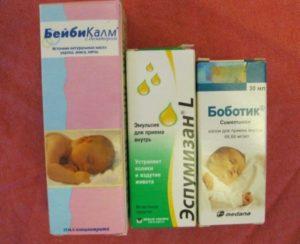 Что давать от газиков новорожденному?