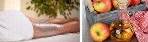 Как правильно делать обертывание яблочным уксусом?