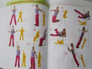 Комплекс упражнений оксисайз с мариной корпан