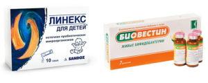 Бифидо и лактобактерии для новорожденных препараты