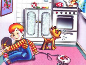 Ребенок дома безопасность