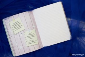 Как вести дневник красоты?