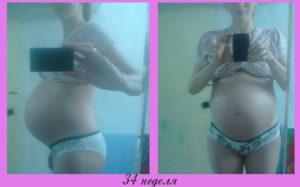 Беременность 30 недель ребенок часто икает