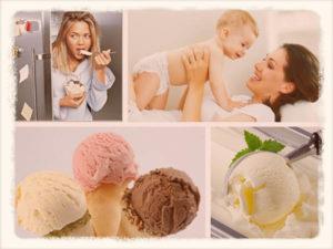 Мороженое кормящим мамам можно