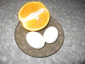 2 яйца половина апельсина диета