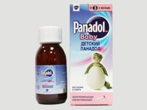 Детское жаропонижающее для новорожденных
