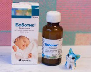 От колик для новорожденных боботик