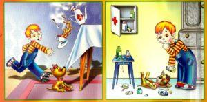 Опасность в доме для детей