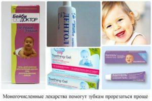 Чем можно мазать зубы ребенку