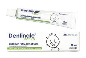 Гель при прорезывании зубов до года