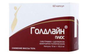 Препараты для похудения без побочных эффектов
