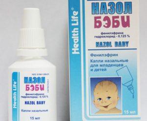 Препараты для детей от соплей