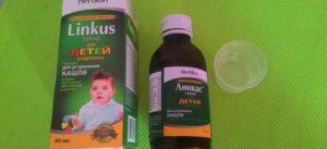 От кашля сироп для грудных детей