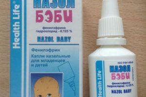 Капли детские в нос от 1 года