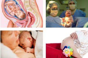 40 Недель признаки приближающихся родов