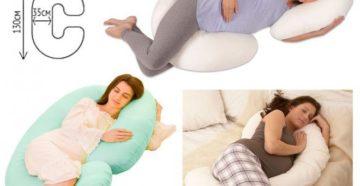 Как удобно спать при беременности?