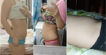 Пучит первой неделе беременности